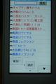 2011年10月18日 (火) 08:34時点における版のサムネイル