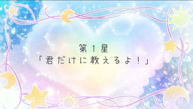 ☆色ガールドロップ第1話A.jpeg