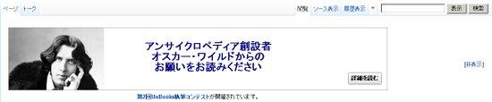 オスカー(Windows7 IE8).JPG