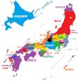 日本から独立した国.png