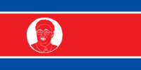 Flag of Kim Korea.png