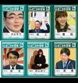 ジャポニカ学習帳.jpg