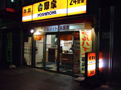 Yoshinoya midnight.jpg