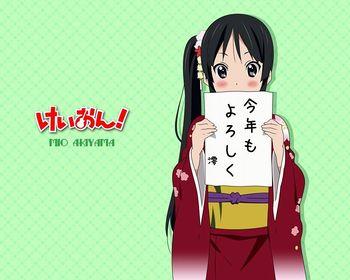 晴れ着の澪が新年のご挨拶.jpg