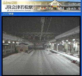 会津若松駅20101226am3.jpg