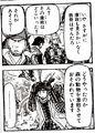 Sakakibarayasumasa.jpg