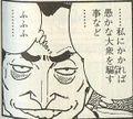 TBSのプロデューサー.JPG