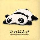 Panda 05.jpg