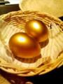 金の卵.png