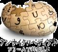 New-un-logo-♪.png