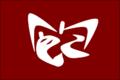 Akitaflag.png