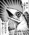 魚人型邪鬼.jpg