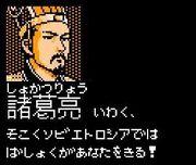 Syokatu3.jpg