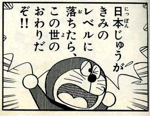 Konoyo no owari.jpg
