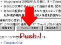 PushPlease.JPG