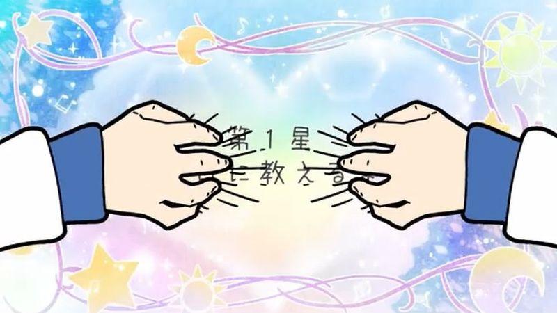 ☆色ガールドロップ第1話B.jpeg