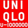 Uniqlo u1000000.png