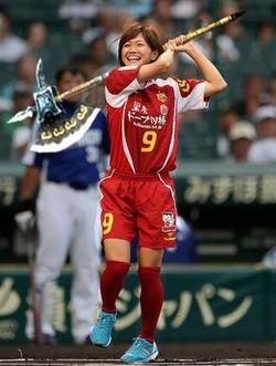 Kawasumi nahomi ax.jpg