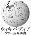 2010年6月29日 (火) 20:17時点における版のサムネイル