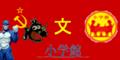 小学館社旗.PNG