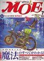 Moe2.jpg