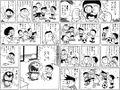 Nobitaga yokereba.jpg