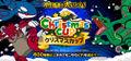 クリスマスカップ.jpg