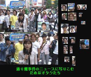日本の恥.jpg
