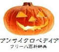 Logo(jack o lantern).jpg