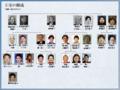 Japanroyalfamily.png