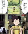 Totoro obakeyashiki.JPG
