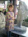 Kuniko to Gyoza.jpg