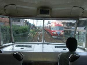 展望車!!.jpg