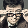 Keisuke Kuwata.PNG