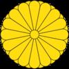 日本の国章.png