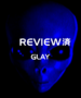 Gray review.png
