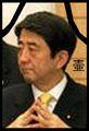 さよなら晋三総理.jpg