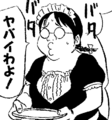 矢場沢萌.png