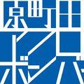 HaramAfro-logo.jpg