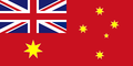 600px-Civil Ensign of Austrachina.PNG