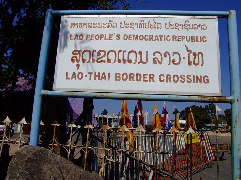 ຮູບ:Place PassChongMek Laoside.jpg