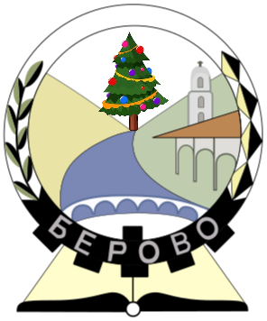 Coat of Arms of Berovo (with a Christmas Tree).png