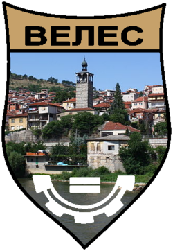 Coat of Arms of Veles (with panorama).png