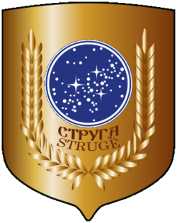 Coat of Arms of Struga (with UFP logo).png