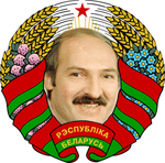 Coat of arms of Belarus with Lukashenko.png