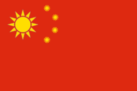 Flag of China with Taiwanese stars.png
