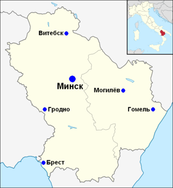 Lucania map with Belarusian cities.png