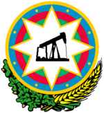 Emblem of Azerbaijan with Pumpjack icon.png