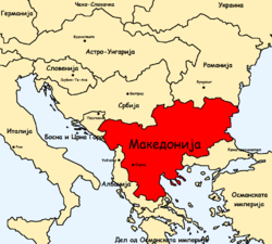 Map of macedonia.png