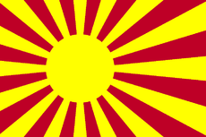 Naval Jack of Japan (Macedonian colors).png